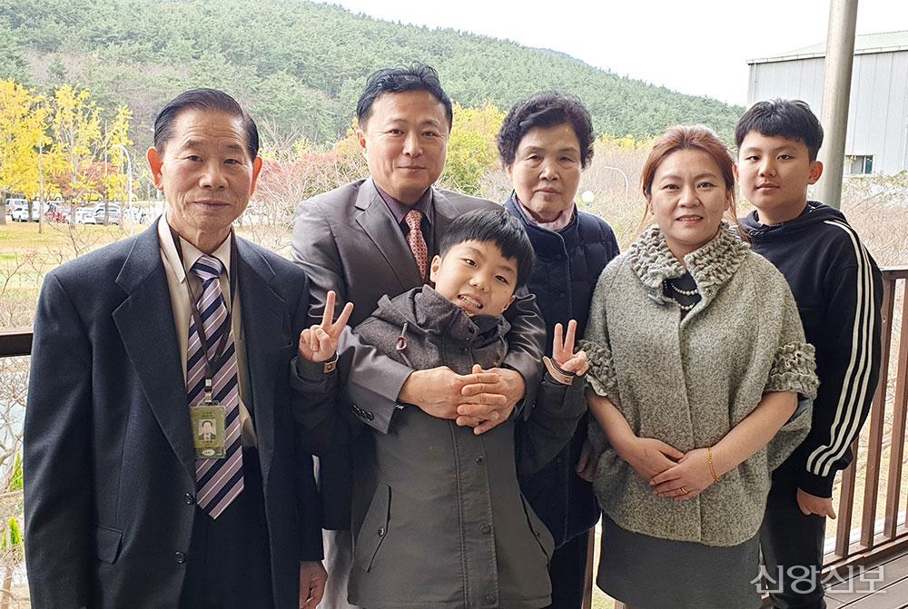 유재영-승사-가족