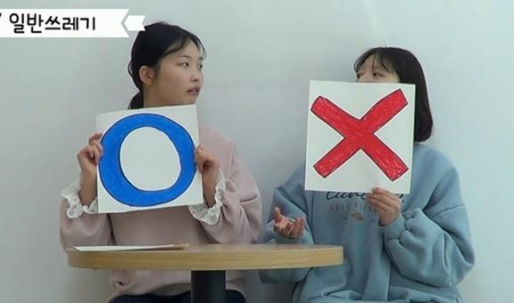 """시온식품여자고등학교, """"우리 함께"""" 신앙촌 캠페인 UCC 공모전 시상식 열려"""