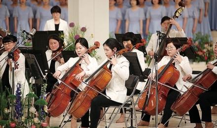 음악 장려하는 신앙촌 문화, 기쁨과 감동을 선사