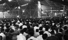 1955년 9월 16일 인천집회