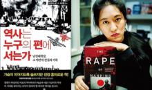 난징 대학살의 진실