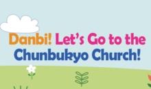 The Olive Tree and  the Chunbukyo Church