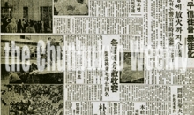 동아일보 사건(7) – 사건의 파장