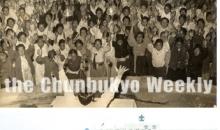 1955년 천막집회의 현장을 가다(11) 서울 제2운동장집회