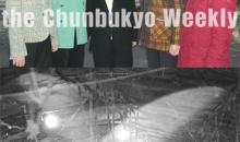 1955년 천막집회의 현장을 가다(13) 광주공원집회