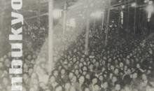 1955년 천막집회의 현장을 가다(15) 목포집회