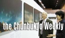 '성신의 역사' 사진전에서 만난 사람-오유진 명예교수