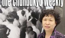 '성신의 역사' 사진전에서 만난 사람-소사교회 이현순 집사