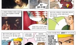 40. 성경인물 비판 – ④ 다윗