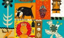 '책의 어머니' 씨나 아줌마가 들려주는 아프리카 옛이야기