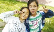 박지혜 양이 경험한 천부교 캠프 이야기