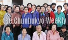 삼천포교회 – 구원을 목적삼고 열심히 달리는 교회