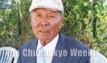 대전교회 정 복 남 권사(82세)