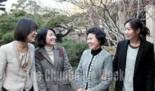 정석분 권사(청주교회)와 세 딸, 김민정 관장, 김표정 씨, 김태현 씨