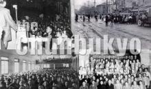 1964년 12월 24일 – 지난날을 회고하는 좌담회