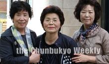 의정부교회 새교인 서내자, 서소군, 권영숙 씨